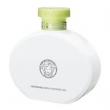 Versace VERSENSE Shower Gel 200 ml.