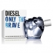 Diesel ONLY THE BRAVE за мъже EDT 50ml