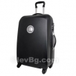Куфар Delsey Ego 70 cm Trolley Case